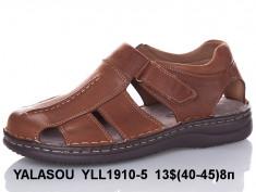 купить YALASOU YLL1910-5 оптом
