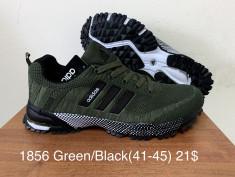 купить SERBAH 1856 green-black оптом