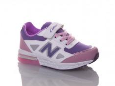 купить Sherif 515 purple-white (26-30) оптом