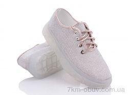 купить Diana Макас мелкий камень-шнурок розовый оптом