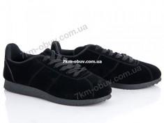 купить ZOOM V-7917 black оптом