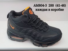 купить CLASSICA (зима) AM804-3 оптом