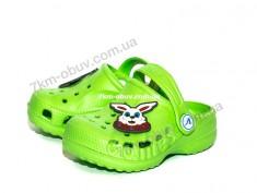 купить Slippers Vitalina Сабо зеленый оптом
