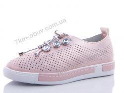купить EeBb GIS03 pink оптом