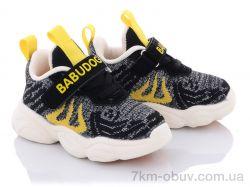 купить Class Shoes BD82008-22 черный оптом