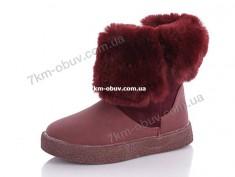 купить Шалунишка (зима) 600-053 оптом