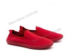 купить Violeta 4-470 red оптом