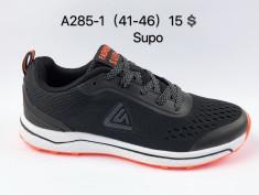 купить Supo  A285-1 оптом
