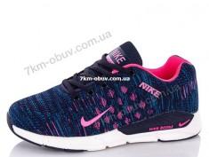 купить Sport Shoes 6226-3 оптом