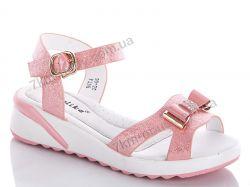 купить Yalike 99-20 pink оптом