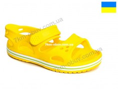 купить PROGRESS 307Д желтый оптом