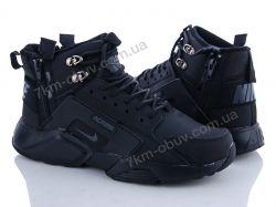 купить Shoes-room 856787-009 оптом