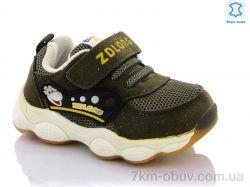 купить Comfort-baby 17319 ZdLong нат.к. зеленый оптом