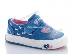 купить Comfort-baby 8961-02 оптом