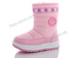 купить ODTJ-CUJQQ-HENGJI B1-22 l.pink оптом