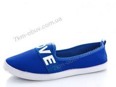 купить YANZ 779 blue оптом