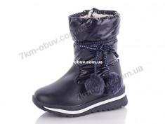 купить Шалунишка (зима) 600-020 оптом