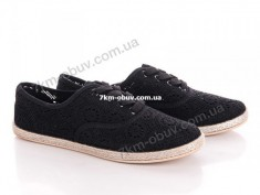 купить Ailaifa H17-4057 black оптом