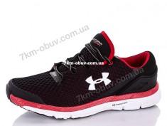 купить Sport Shoes 942-5 оптом