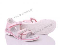купить Style-baby-Clibee NZ616 pink оптом