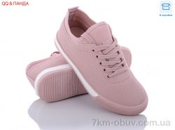 купить QQ shoes BK32-4 оптом