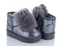 купить Style-baby-Clibee N20204-1C grey оптом