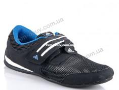 купить Sport Shoes 370E оптом