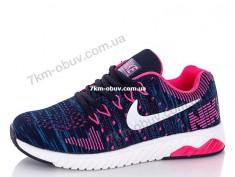 купить Sport Shoes 6266-3 оптом