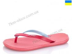 купить Rider (Valex) 51358 розовый-красный-голубой оптом