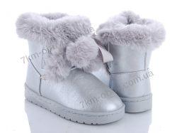 купить Style-baby-Clibee NYJ727 silver оптом