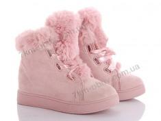 купить Siying (зима) G051-6 pink оптом