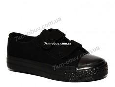 купить Slippers BK800 black-black оптом