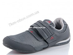купить Sport Shoes 370K оптом