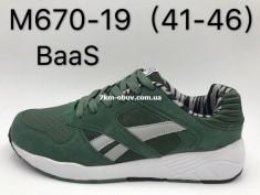 купить BAAS M670-19 оптом