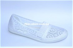 купить Sport Shoes 338-13 white оптом