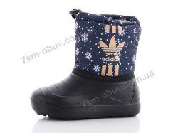 купить Selena Adidas gold снежинка синий оптом