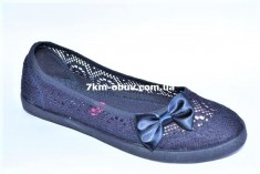 купить Sport Shoes 1710-47 blue оптом