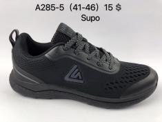 купить Supo  A285-5 оптом