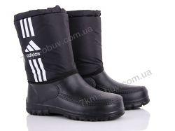купить KH-shoes A1-1 оптом