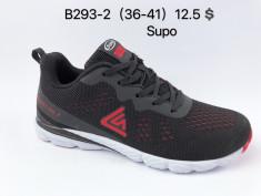 купить Supo  B293-2 оптом