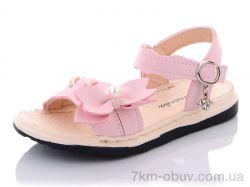 купить Jibukang 266 pink оптом