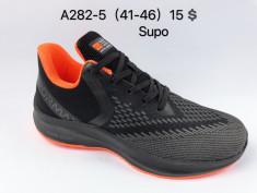 купить Supo  A282-5 оптом