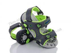купить Style-baby-Clibee N3SD9070 d.grey-green оптом