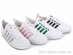 купить Class Shoes C107 mix оптом
