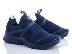 купить Fabullok Nike blue без шнурка оптом