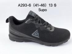 купить Supo  A293-6 оптом