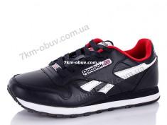 купить Sport Shoes 913-3 оптом