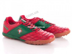 купить DEMAX 2812-11S portugal оптом