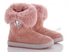 купить Siying G136-6 pink оптом