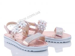 купить Style-baby-Clibee N32C pink оптом